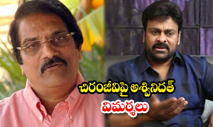 Mega Producer Comments On Chiranjeevi