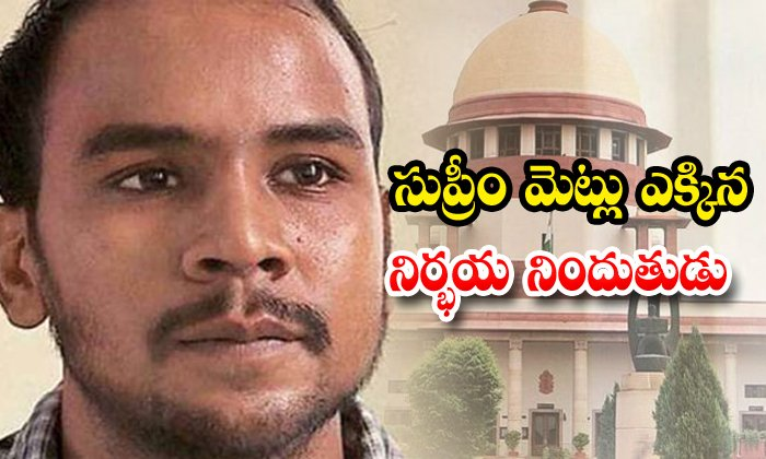Mukesh Kumar Singh Challenges Rejection Of Mercy Rejectin-Nirbhaya Convict Rejection Supreme Court ముకేశ్ కుమార్