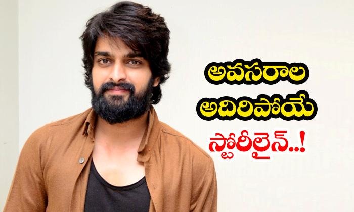 Naga Shourya Next Movie To Have Unique Story Line-Naga Story Line Telugu News