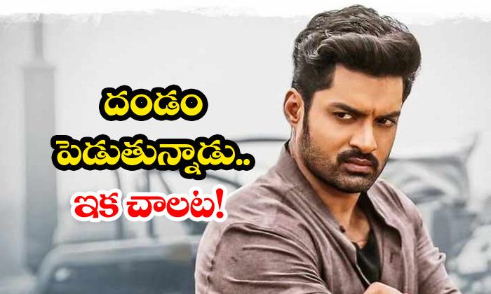 TeluguStop.com - Nandamuri Kalyan Ram Decides Not To Do Experiments