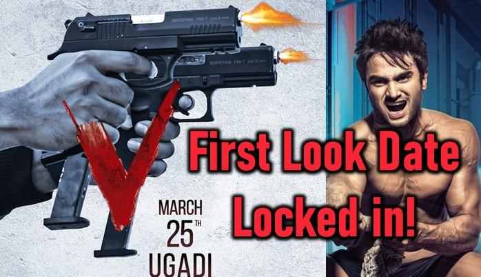 Nani Sudheer Babu First Look Locked In - V The Movie!-Nani Movie Nani