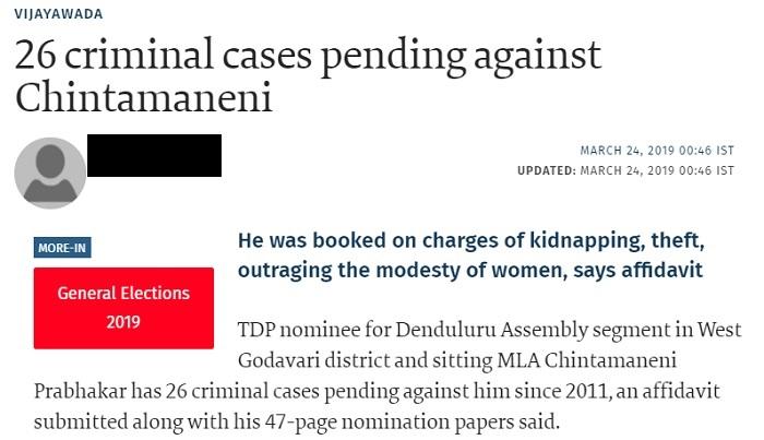 Nara Lokesh Labels 'kidnapper' Accused As Humanitarian!-TeluguSTOP.com-Nara Tdp Leader Chintamaneni
