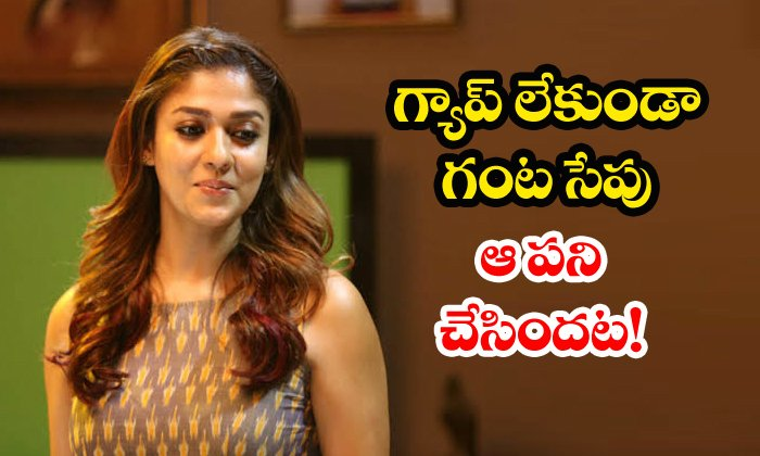 TeluguStop.com - Nayanthara Cried Continuously During Christmas