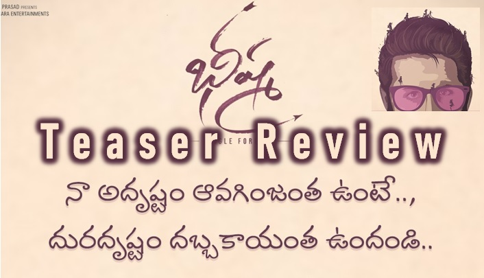 TeluguStop.com - Nithin Bheeshma Movie Teaser Review