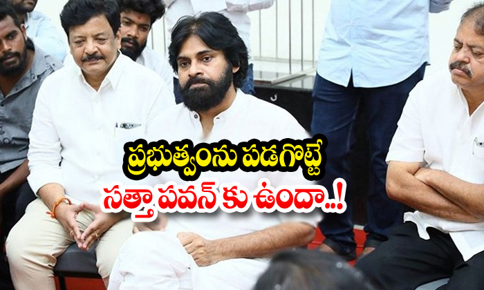 Janasena Chief Pawan Kalyan Comments On Ycp Cm Jagan And Ministers