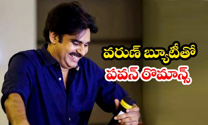 Pawan Kalyan To Romance Pragya Jaiswal-Pawan Pragya Jaiswal Telugu Movie News Tollywood