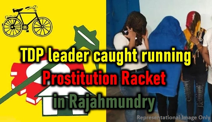 Police Arrests TDP Leader Running Prostitution Racket!-Tdp Arrested Tdp Racket Tdp Leaders Attacked