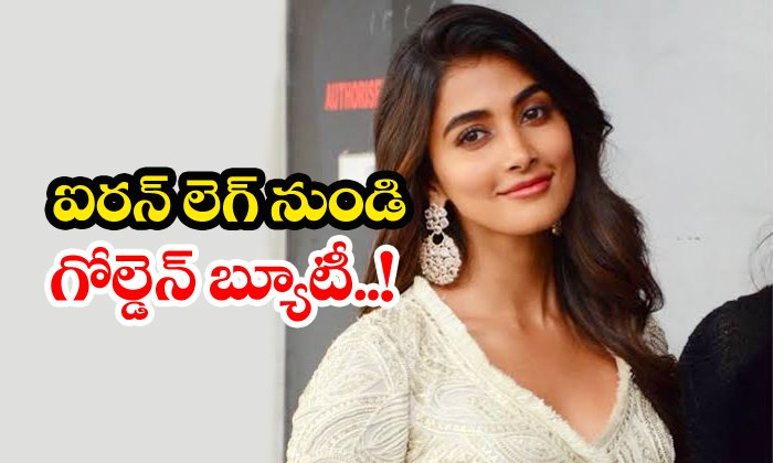 Pooja Hegde Becomes Golden Leg With Fifth Consecutive Hit