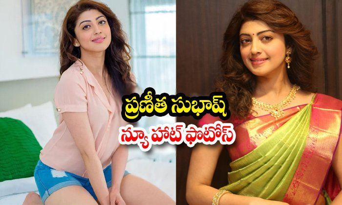 Pranitha Subhash Hot Photos