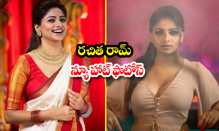 Rachita Ram Hot Photos - Telugu , Rachita Ram New Hot Photos, Rachita Ram New Photos, Rachita Ram Pics, Rachita Ram Spic High Resolution Photo
