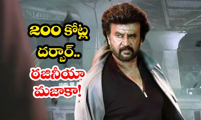 TeluguStop.com - Rajinikanth Darbar Enters 200 Crore Club