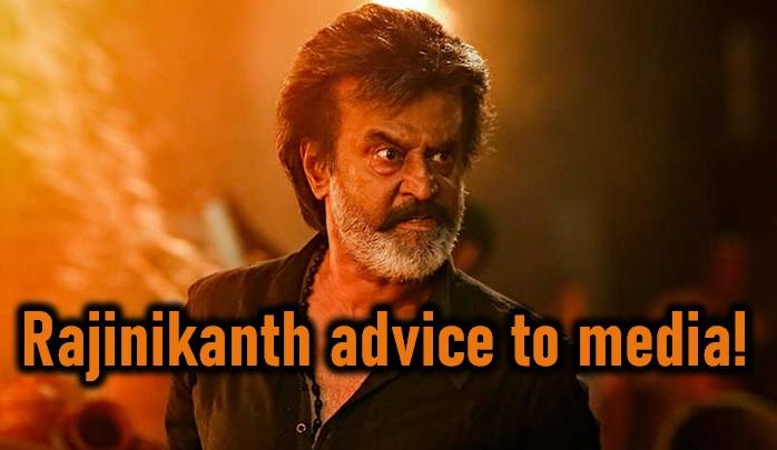 Rajinikanth Advice To Media!-