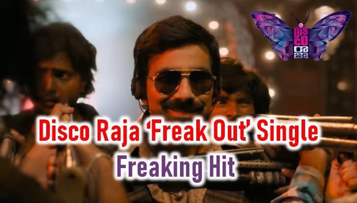 TeluguStop.com - Ravi Teja Disco Raja Freak Out Song Is Out! Vintage Ravi Is Back!