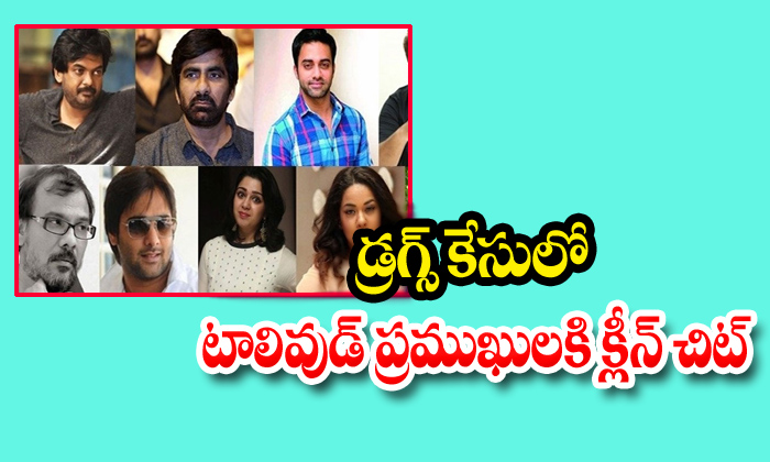 Tollywood Celebrities Clean Chit In Drugs Case