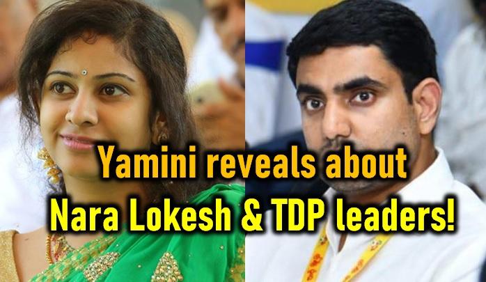 Breaking News: Sadineni Yamini Comments On Nara Lokesh Affair!-Sadineni Sadineni Pawan Kalyan Ys Jagan