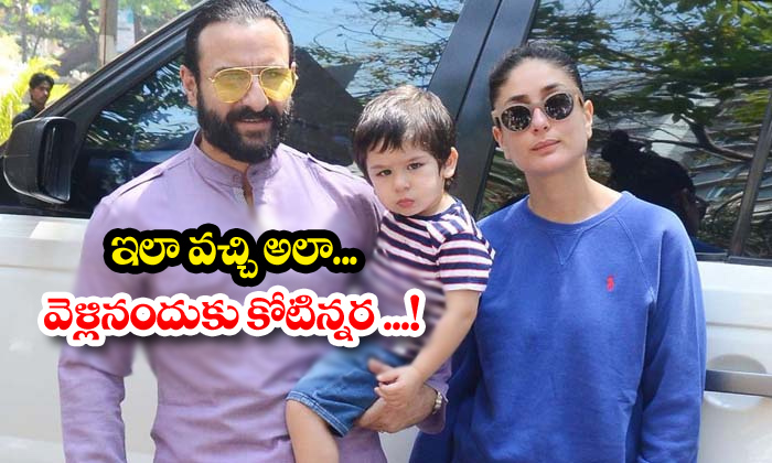 Saif Ali Khan Charge 1.5crore For Three Hours Event-saif Ali Khan,saif Ali Khan Wife Kareena Kapoor,taimur Ali Khan Latest News,taimur Ali Khan News-Telugu Trending Latest News Updates-Saif Ali Khan Charge 1.5crore For Three Hours Event-Saif Saif Wife Kareena Kapoor Taimur Latest News Taimur