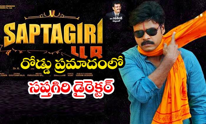 TeluguStop.com - Saptagiri Charan Lakkakula Hyderabad Film Nagar