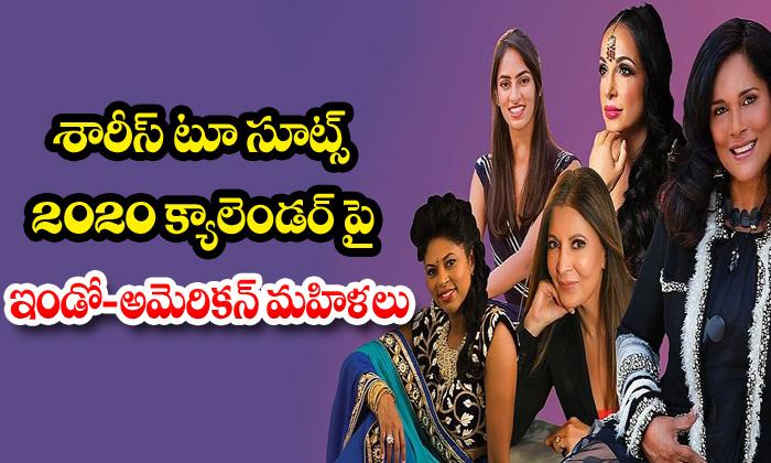 Saris To Suits' 2020 Calendar Edition Features Indian-American Women-Nri Saris Suits\\' E Telugu Nri News Updates