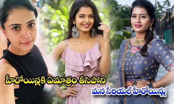 special feature: Small Screen Beauties Giving Tough Competition To Star Heroines