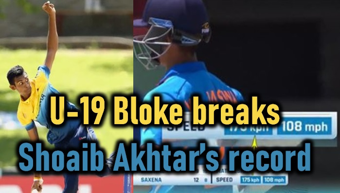 TeluguStop.com - Shoaib Akhtar's World's Fastest Ball Record Broken! U-19 Bloke Sets New Record!
