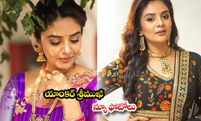 Sreemukhi looks stunning in traditional avatar