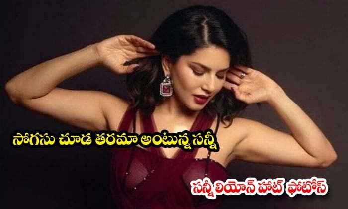 Sunny Leone Stunning photos