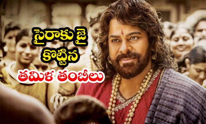 Sye Raa Gets More TRP In Tamil Than Telugu-Nayanthara Ram Charan Surender Reddy Sye Tamanna Trp Rating