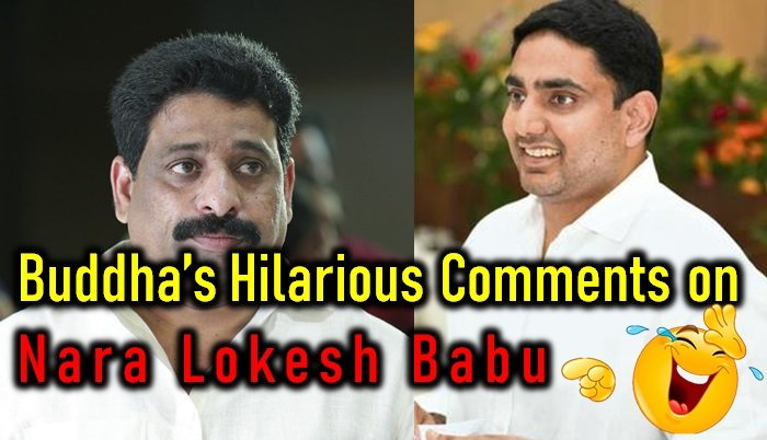 Tdp Buddha Venkanna Comments On Nara Lokesh Go Viral! - Telugu Mangalagiri Mla, Tdp Buddha Venkanna Comments, Tdp Buddha Venkanna Comments On Nara Lokesh, Tdp Buddha Venkanna Nara Lokesh-Latest News English-Telugu Tollywood Photo Image