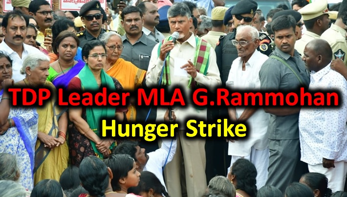 Tdp Leaders Hunger Strike: Half-day To Full-day!