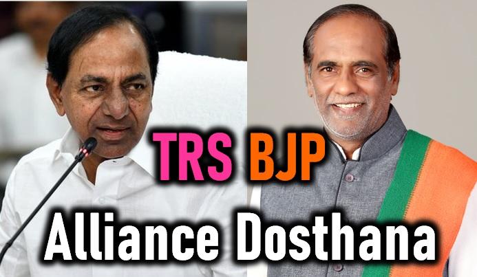 Trs Bjp Alliance Dosthana