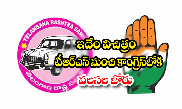 Trs Workers Join In Congress Party-telangana Muncipal Elections,telangana Trs Party,trs Telugu Political Breaking News - Andhra Pradesh,Telangana Partys Coverage-TRS Workers Join In Congress Party-Telangana Muncipal Elections Telangana Trs Party