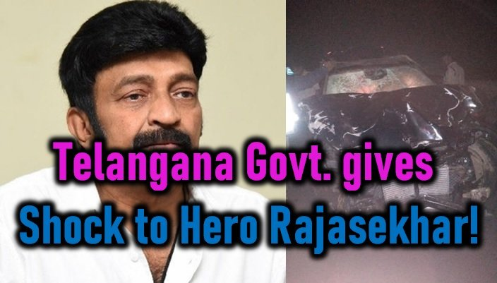 Telangana Govt. Gives Shock To Hero Rajasekhar!-rajasekhar Fight Maa,shock To Hero Rajasekhar -Telangana Govt. Gives Shock To Hero Rajasekhar!-Rajasekhar Fight Maa Rajasekhar