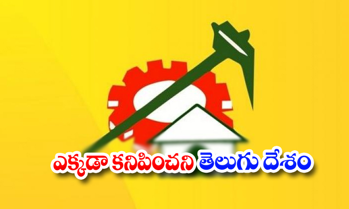 Telangana Muncipality TDP Not To Win Any Seat-Tdp Leader Ramana Telangana Muncipal Elections Tdp Party Trs Won In Seats