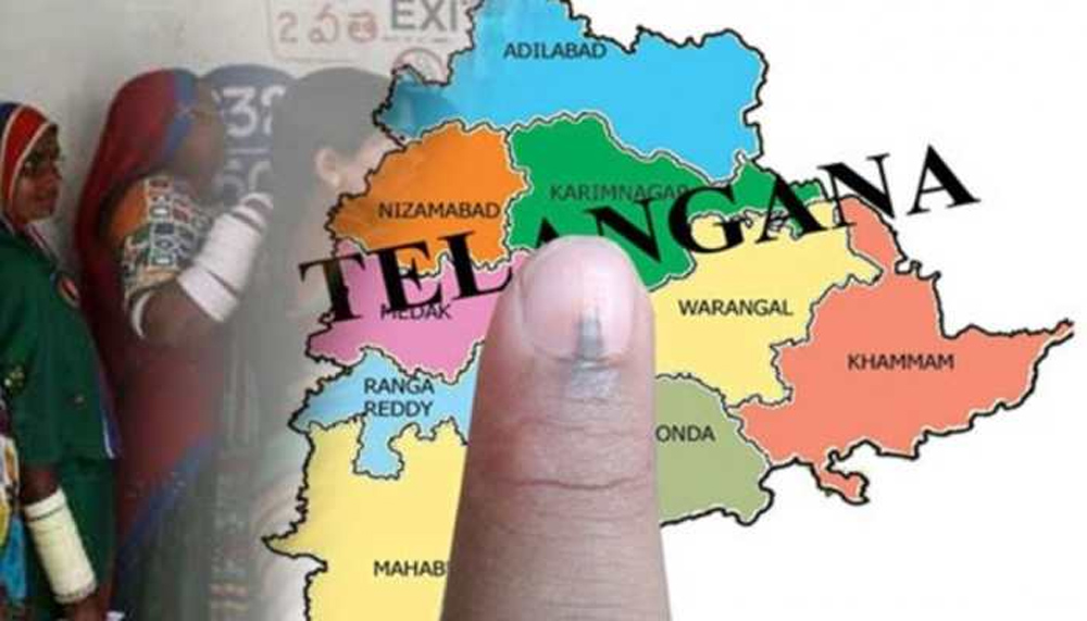 How The Verdict Is Going To Be About Telangana Municipal Elections-Ktr Revanth Reddy Telangana Congress Elections Trs Utham Kumar మున్సి\\'పల్స్\\'