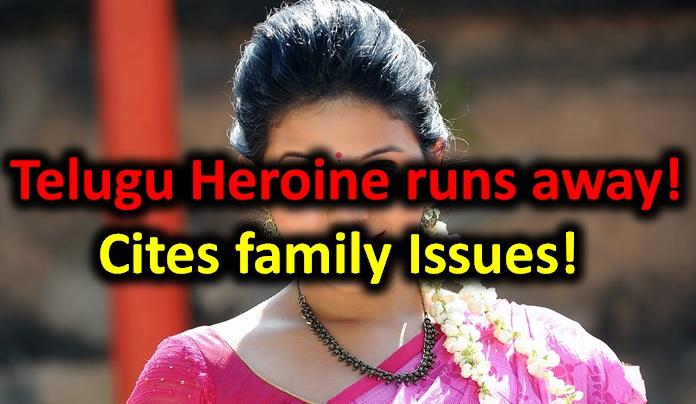 TeluguStop.com - Telugu Heroine Runs Away From Home… Cites Family Issues-Latest News English-Telugu Tollywood Photo Image
