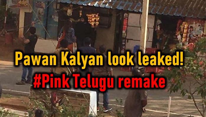 Pink Telugu Remake Kicks Off Pawan Kalyan Look Leaked -Pink Telugu Remake Kicks Off Pawan Kalyan Look Leaked - Telugu Pawan Kalyan Look Pink, Pawan Kalyan New Movie, Pink Telugu Remake, Telugu Pink Remake-Latest News English-Telugu Tollywood Photo Image