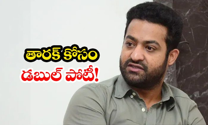 Two Directors Ready For Ntr
