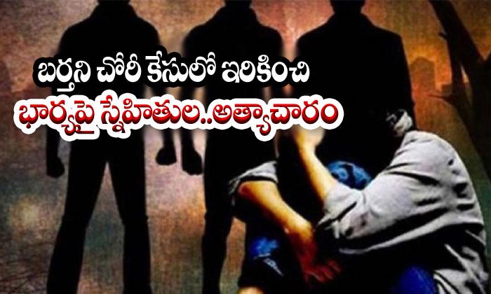 Bareilly Woman Gang-Raped By Husband's Friends-Husband\\'s Friends Uttara Pradesh Women Harassment Disha Act