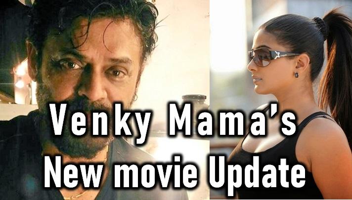 Venkatesh New Movie On Sets!-Venkatesh Priyamani