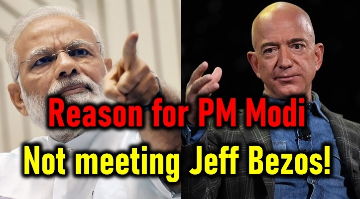 Why PM Modi Jeff Bezos Meet Got Cancelled? Learn Here!-Pm Pm Cancelled Worlds Richest Man