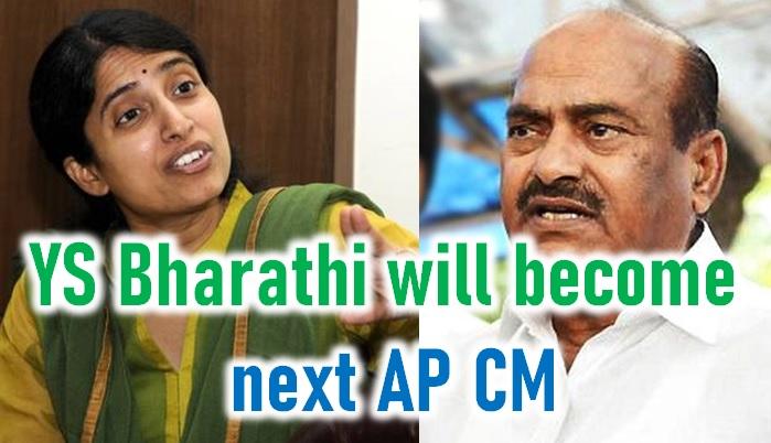 YS Bharathi Will Be The Next AP CM – JC Diwakar Reddy-Next Ap Cm Ys Ys Jaganmohan Reddy