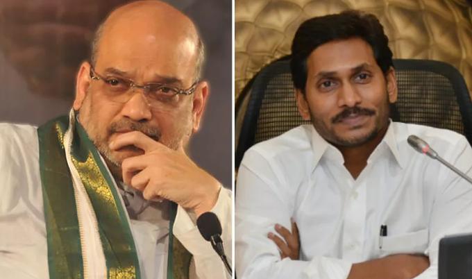 No Appointment For AP CM YS Jagan With Amit Shah-Amit Shah Delhi Tour Three Capitals Vijay Sai Reddy Ys అమిత్ షా జగన్