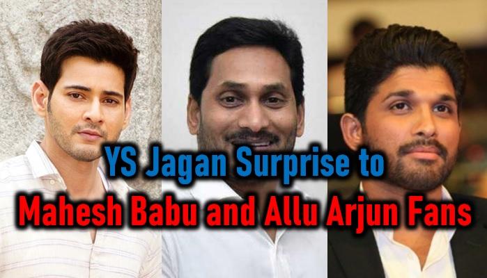 YS Jagan Gift To Mahesh Babu And Allu Arjun Fans!-Allu Movie Allu Benefit Shows Mahesh Sarileru Neekevvaru