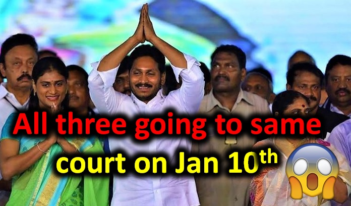 Ys Vijayamma And Sharmila To Attend Court Along With Ys Jagan!