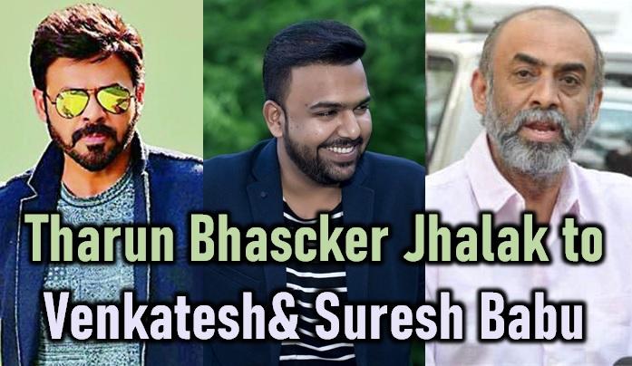 Young Director Gives Jhalak To Venkatesh And Suresh Babu!-Venkatesh Babu Venkatesh Narappa Tharun Bhascker New Movie