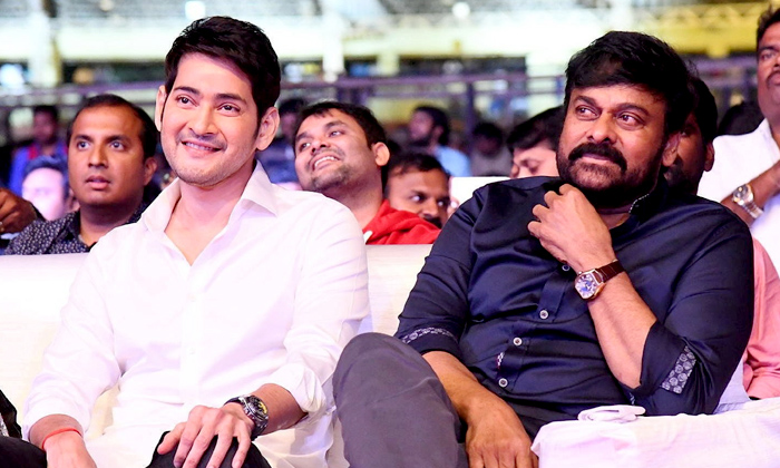 Telugu Chiranjeevi, Mahesh Babu, Sarileru Neekevvaru, Telugu Movie Gossips, Telugu Movie News, Vijayashanti-Movie