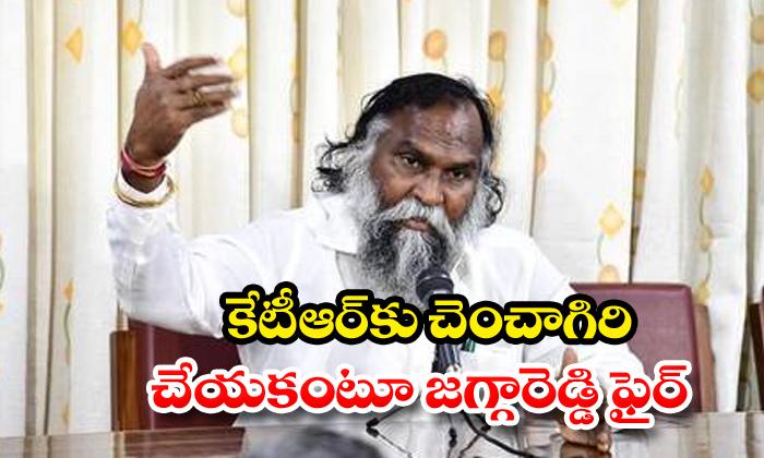 Congress Mla Jaggareddy Sensational Coments On Dayakararao-