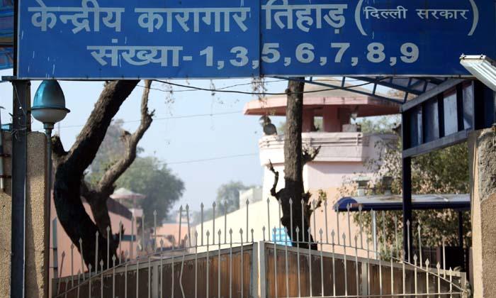 Telugu Devil News, Jail, Tihar, Tihar Jail, Tihar Jail Crime News, Tihar Jail Devils News, Tihar Jail Latest News, Tihar Jail News-Telugu Crime News(క్రైమ్ వార్తలు)