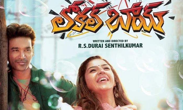 Dhanush New Movie Latest Updates In Telugu-Dhanush Dhanush Local Boy Local News Telugu Pattas Remake