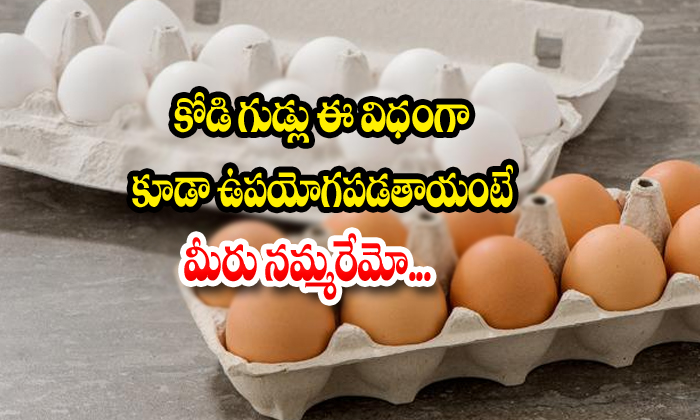 Do You Know Boiled Eggs Are Very Much Useful To Lose Weight
